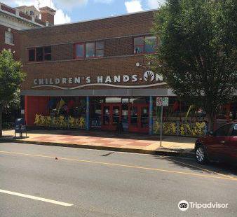 Children's Hands-On Museum