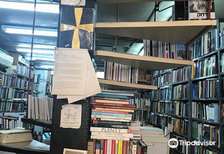 Ludwig Mayer Bookstore