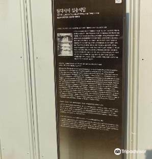 서울원각사지십층석탑