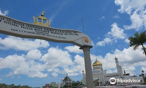 Perpuspaan Main Gate 1968