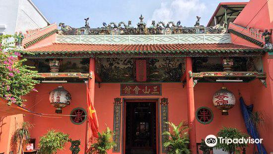 Tam Son Hoi Quan Pagoda