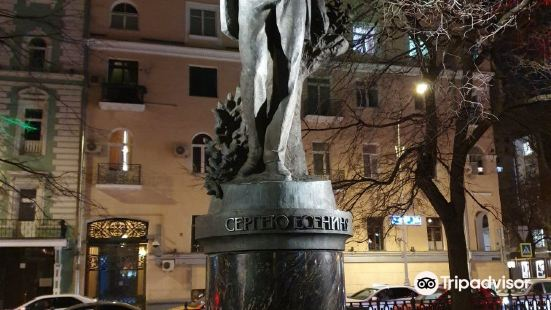 Statue of Sergei Yesenin