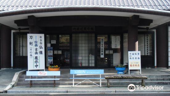 Kitamuki Jizoson