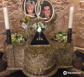 Princess Diana/Dodi Fayed Memorial