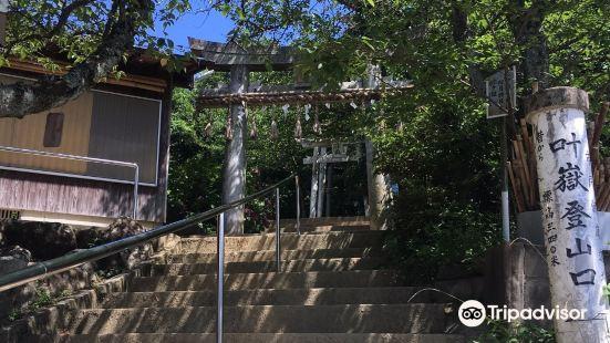 Kanodake Shrine