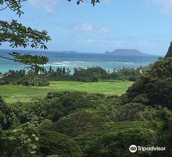Ahupua'a O Kahana State Park