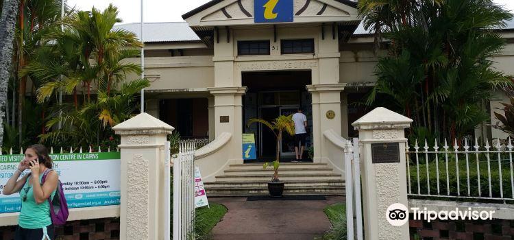 開恩茲和熱帶北部遊客中心3