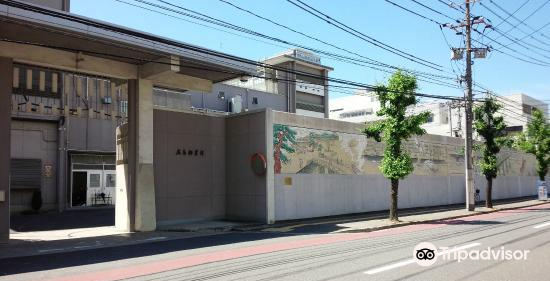 Wall Painting in Hiroshima Detention House