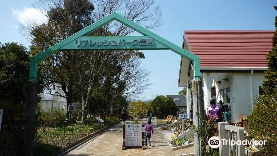 Refresh Park Toyoura
