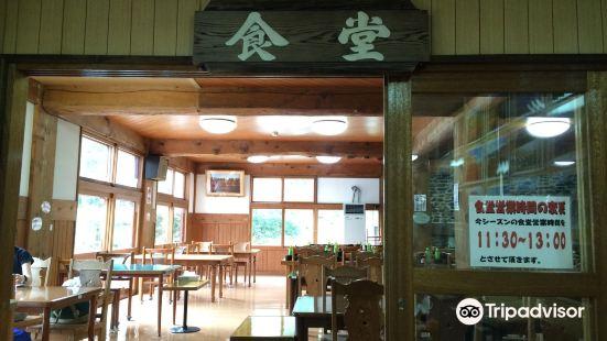 Momijidani Hike