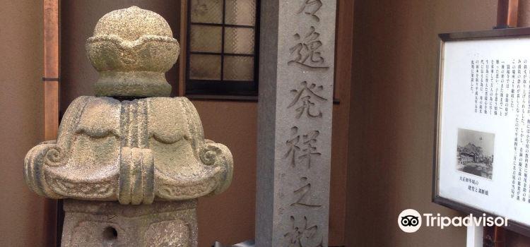 Dodoitsu Birthpalce Monument2