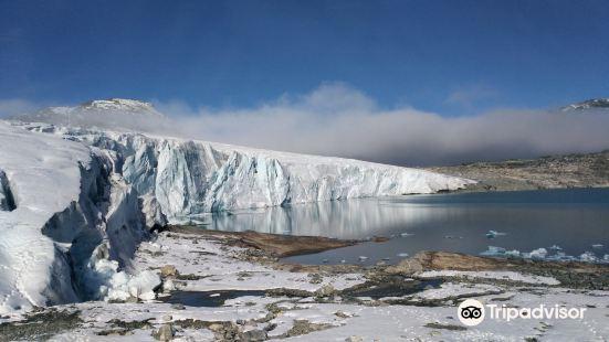 Ice Troll Glacier Hiking & Kayaking Day Tours