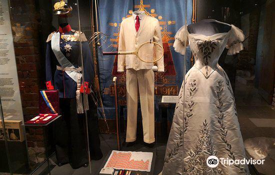 王家鎧甲博物館
