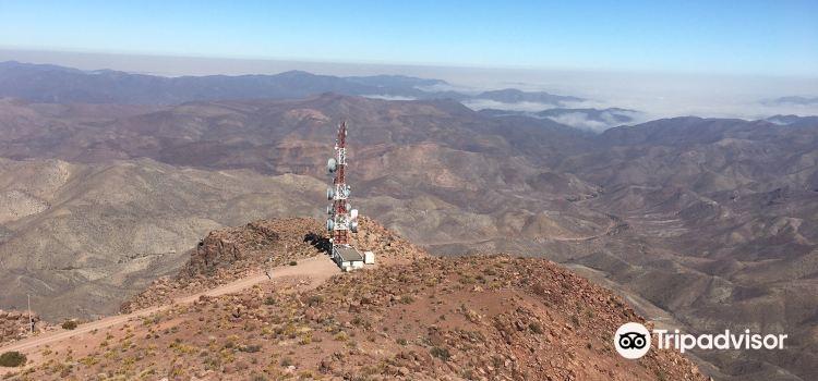 Cerro Tololo Inter-American Observatory2