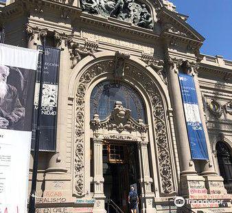 美術博物館 (Museo Nacional de Bellas Artes)