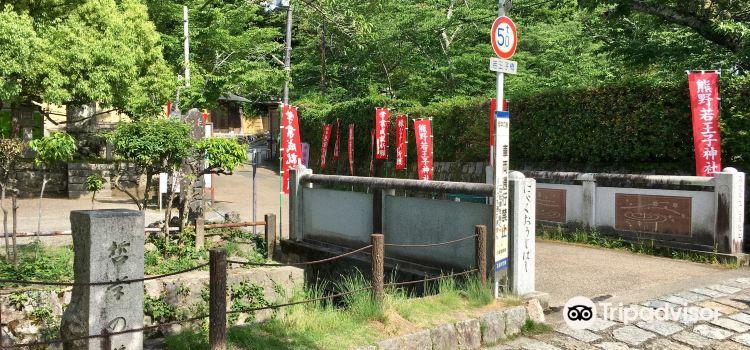 熊貓若王子神社1