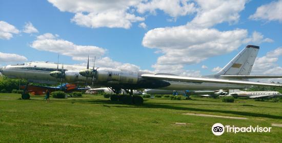 History of Civil Aviation Museum