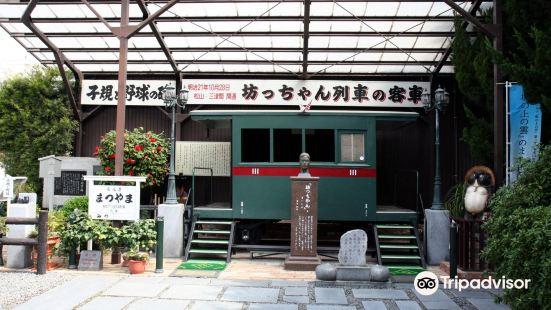 Shikido