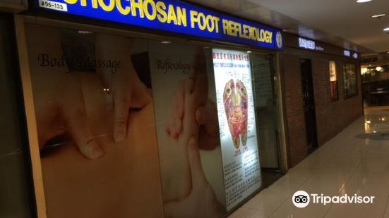 Chocosan foot reflexology