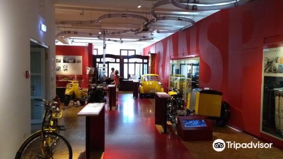 Museum fur Kommunikation