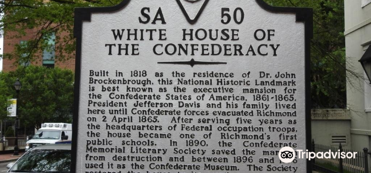 The Museum of the Confederacy3