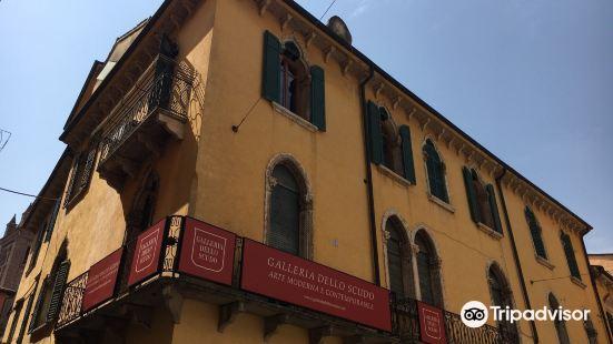 Galleria Dello Scudo