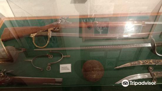 Baron Myunkhgauzen's Museum