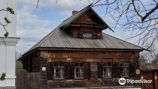 Center of National Creativity of Suzdal