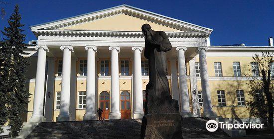 Dostoyevskiy Statue