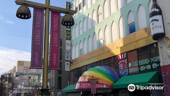 Morioka Cinema Street