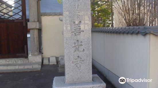 Zenko-ji Temple