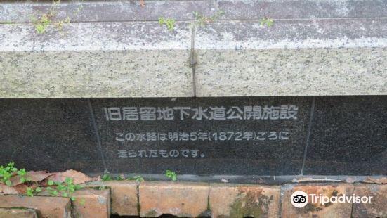 Old Brick Sewers