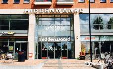 Middenwaard Shopping Centre-海尔许霍瓦德